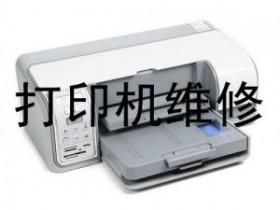 打印机无法打印,点打印没有反应.远程在线帮你解决无法打印问题