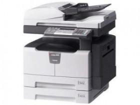 复印机卡纸远程技术支持