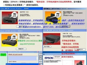 了printer+mode