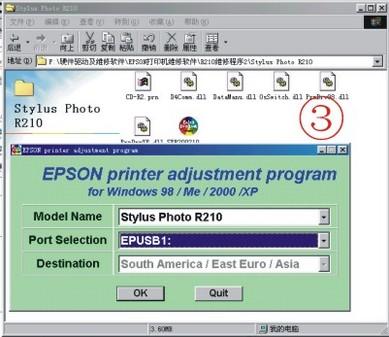 佳能打印机提示错误5b00打印机远程清零在线服务